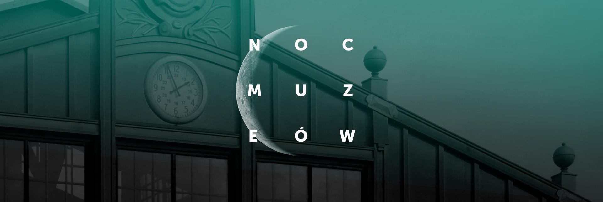 Krakowskie noce w niezwykłej graficznej odsłonie