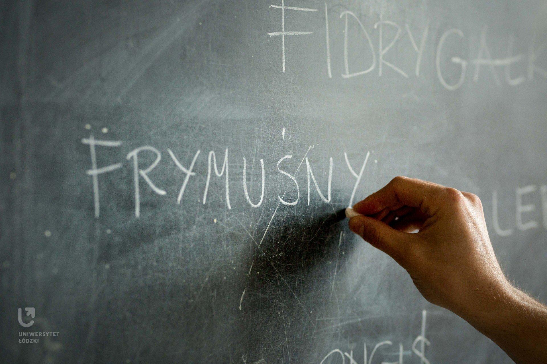UŁ komentuje: Zapomniane słowa - Frymuśny
