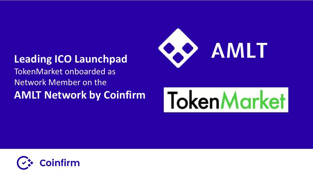 AMLT UPDATE: Onboarding of 1st Commercial Network Member