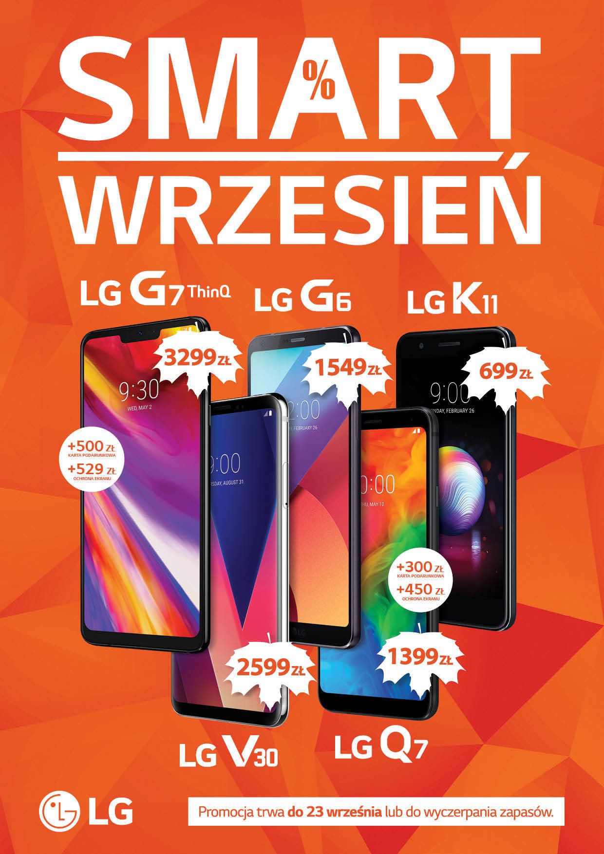 """W LG rusza właśnie wrześniowa promocja """"Smart Wrzesień"""" na smartfony. Najwyższa jakość w lepszej cenie."""