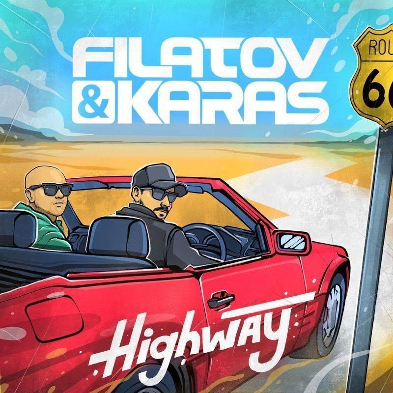Filatov & Karas występują z Dharnim