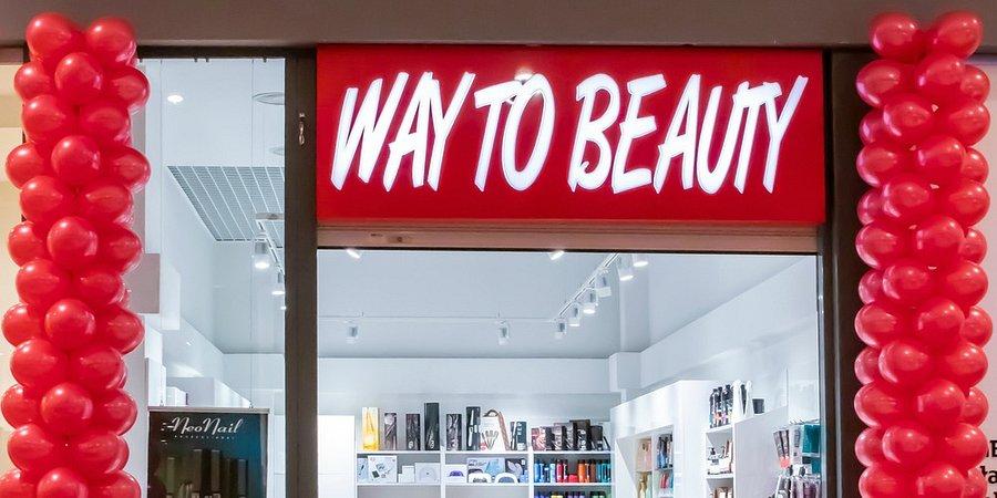 Way To Beauty w Avenidzie Poznań