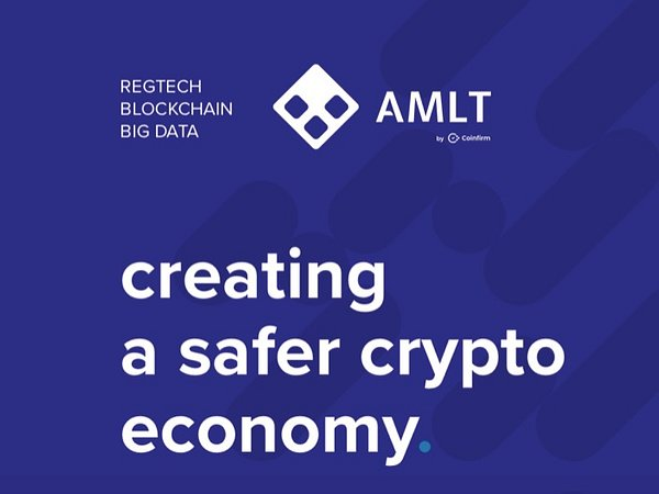 New AMLT short term roadmap released!