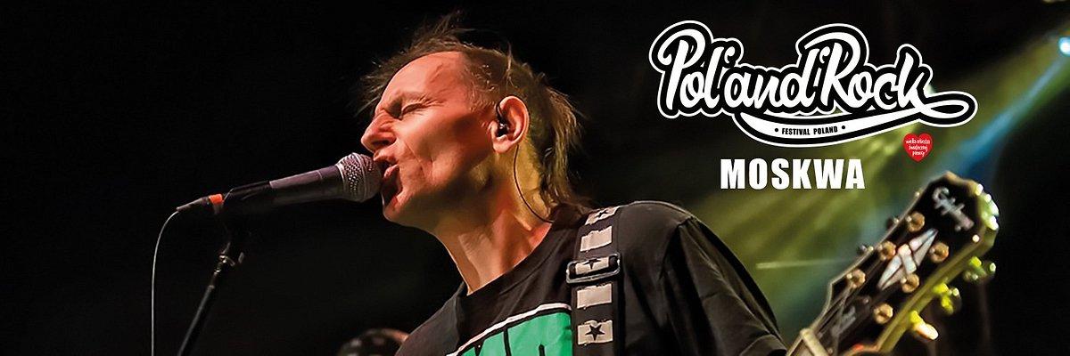 Moskwa - dla fanów punkrocka - pozycja obowiązkowa!