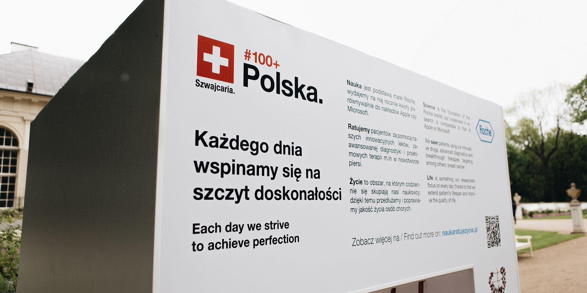 Roche Polska partnerem obchodów 100–lecia nawiązania relacji dyplomatycznych pomiędzy Polską i Szwajcarią