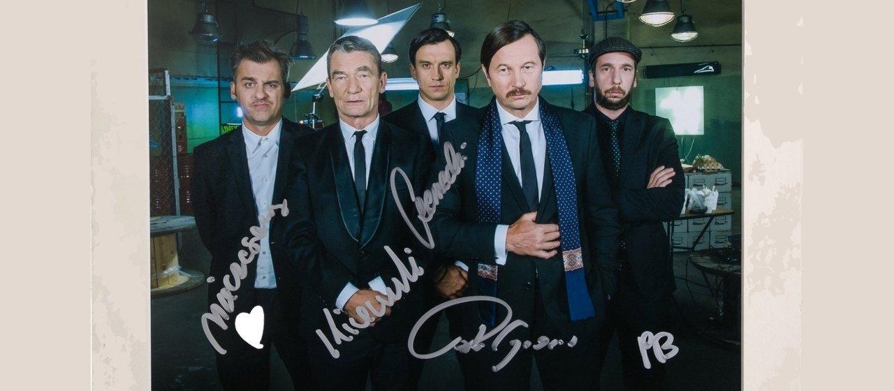 """Dołącz do """"Mafii w sieci"""" i pomagaj na charytatywni.allegro.pl"""