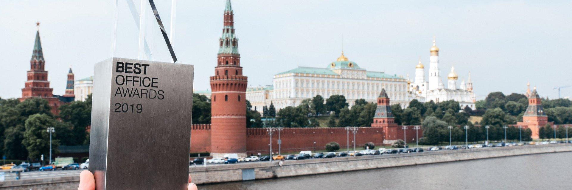 Po Chinach czas na Rosję – design Brain Embassy po raz kolejny doceniony na międzynarodowej arenie