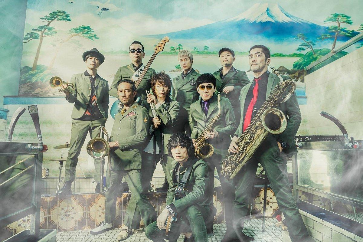 Tokyo Ska Jamboree Presenta Pre-fiesta Non Stop Ska con la Tokyo Ska Paradise Orchestra