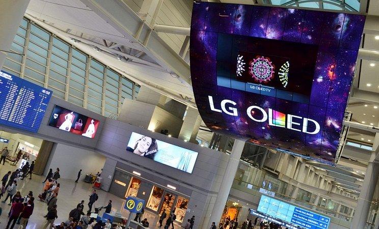 OLED rośnie w siłę - LG Display otwiera kolejną linię produkcyjną