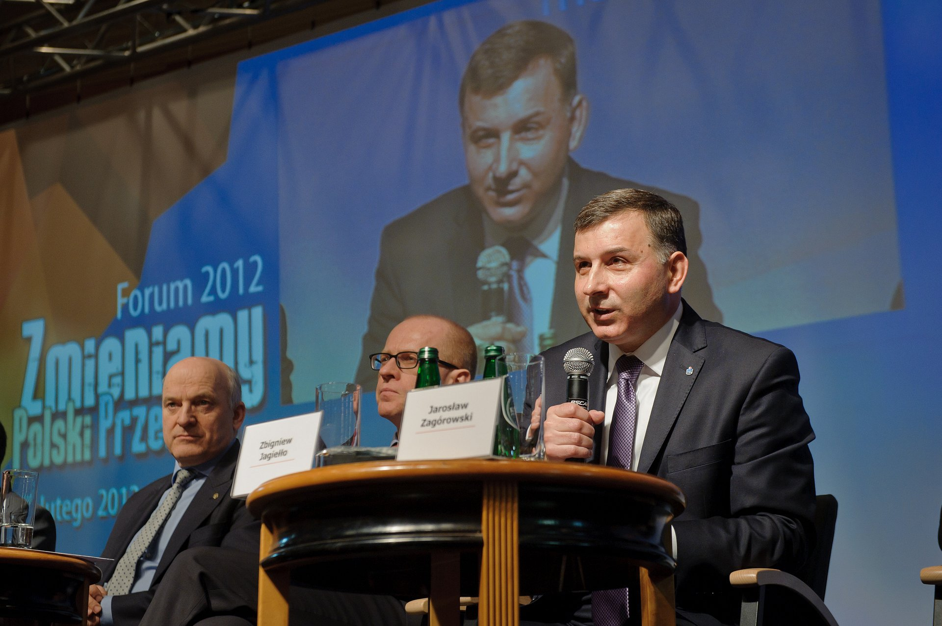 PKO Bank Polski na Forum Zmieniamy Polski Przemysł 2012