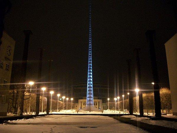 PKO Bank Polski współfinansuje budowę parkingu przy Hali Stulecia we Wrocławiu