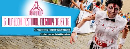 PKO Bank Polski zaprasza na filmowe bieganie, czyli 6. Wałecki Festiwal Biegowy
