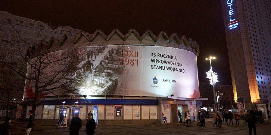 PKO Bank Polski #Pamiętamy - 35. rocznica wprowadzenia w Polsce stanu wojennego