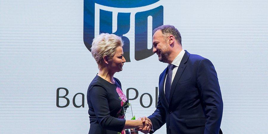 Giełdowe podsumowanie roku 2016 - nagrody dla Banku i Domu Maklerskiego