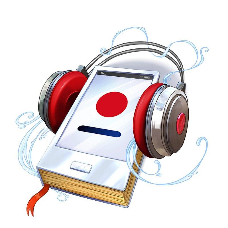 Aktywuj IKO i odbierz audiobooka lub 10 zł