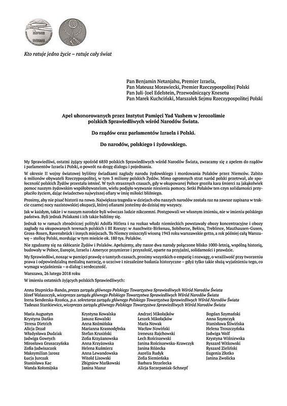 Apel polskich Sprawiedliwych Wśród Narodów Świata wsparty przez Fundację PKO Banku Polskiego