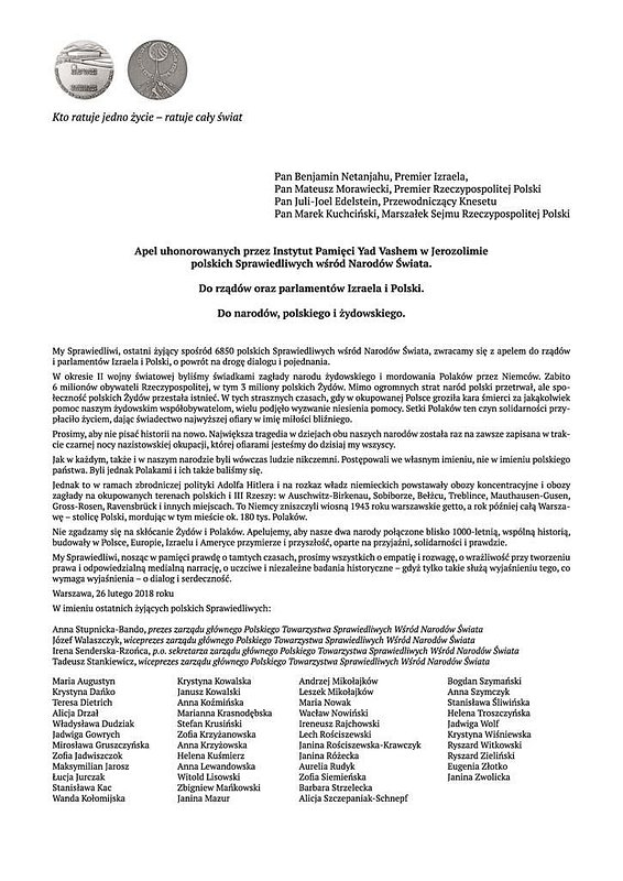 Apel polskich Sprawiedliwych Wśród Narodów Świata opublikowany w Polsce i zagranicą