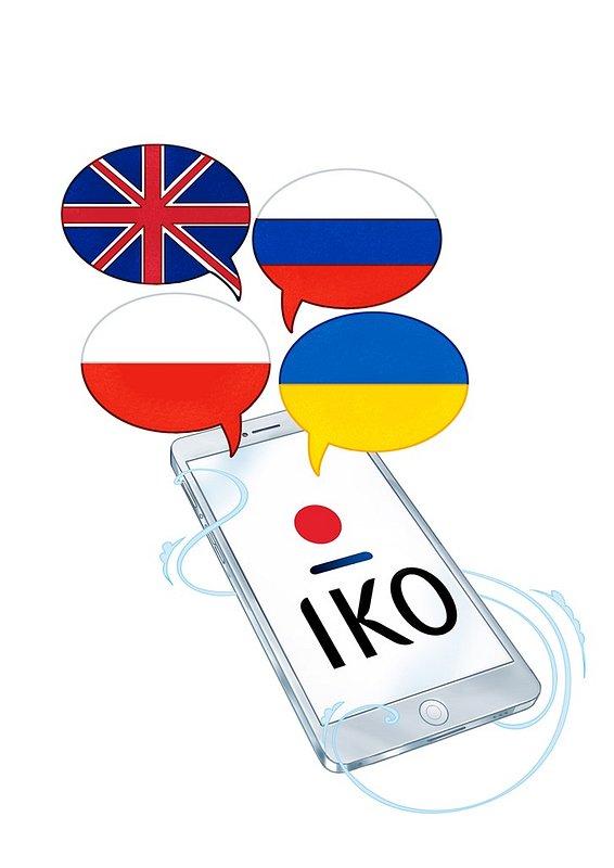 IKO po ukraińsku i rosyjsku dostępne dla klientów