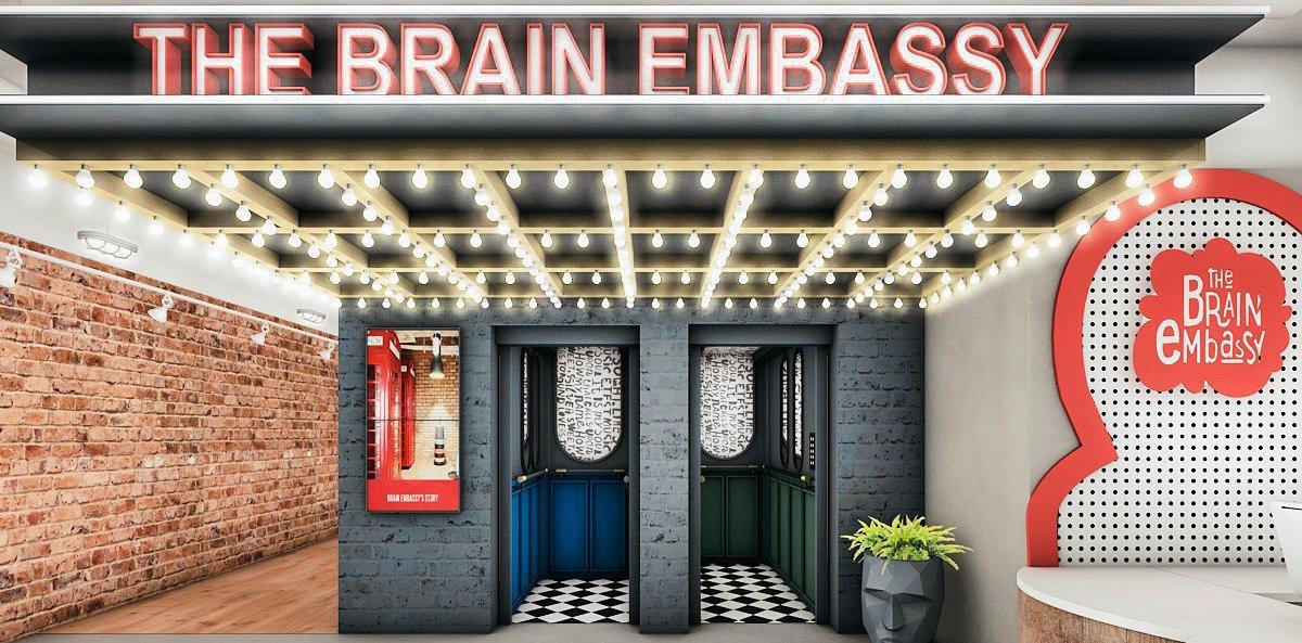 Brain Embassy w centrum Warszawy inspirowane kinem i teatrem