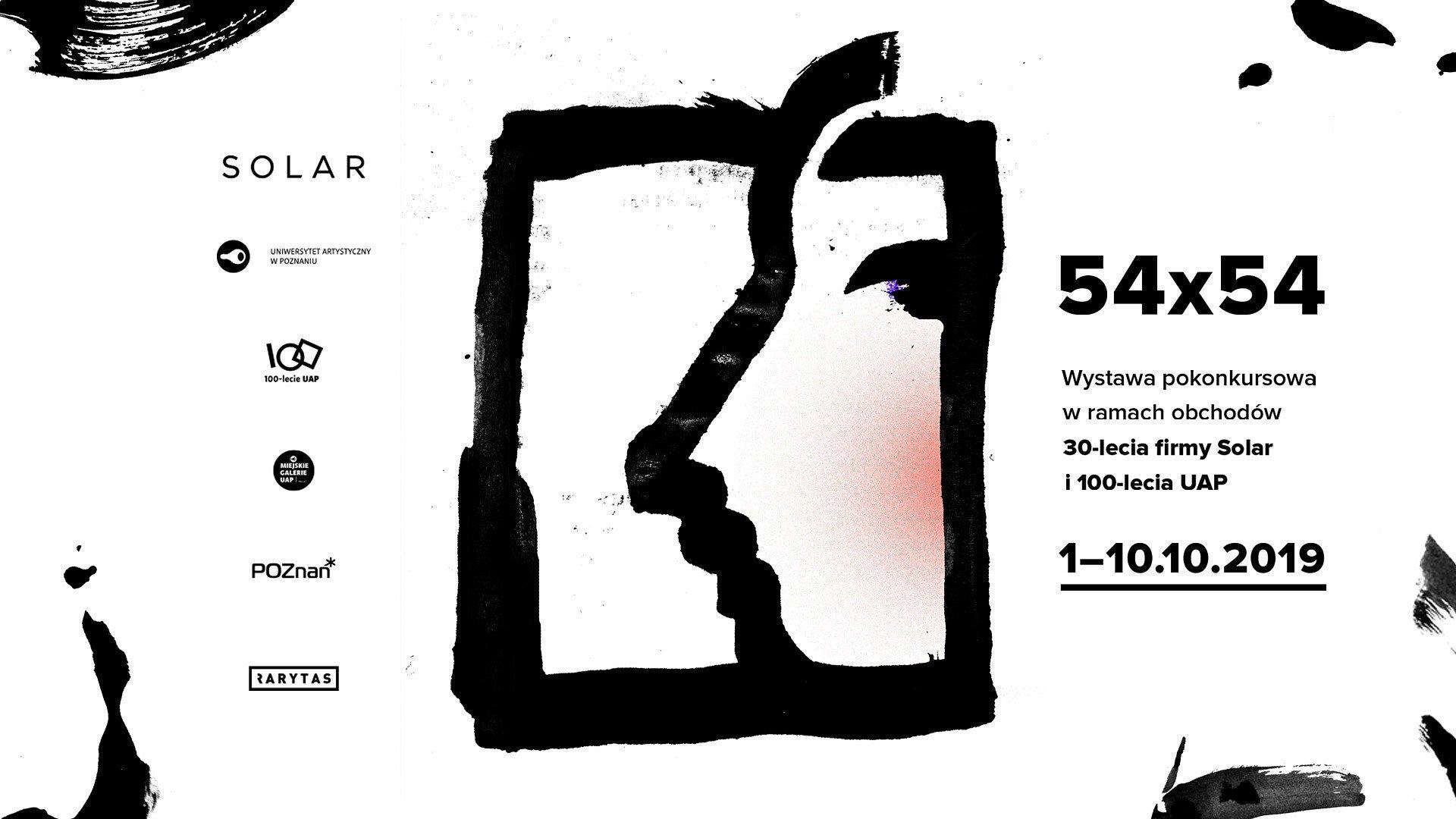 Wystawa pokonkursowa w ramach obchodów 30-lecia marki Solar