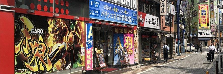 Czy Japonia to technologiczne centrum świata?