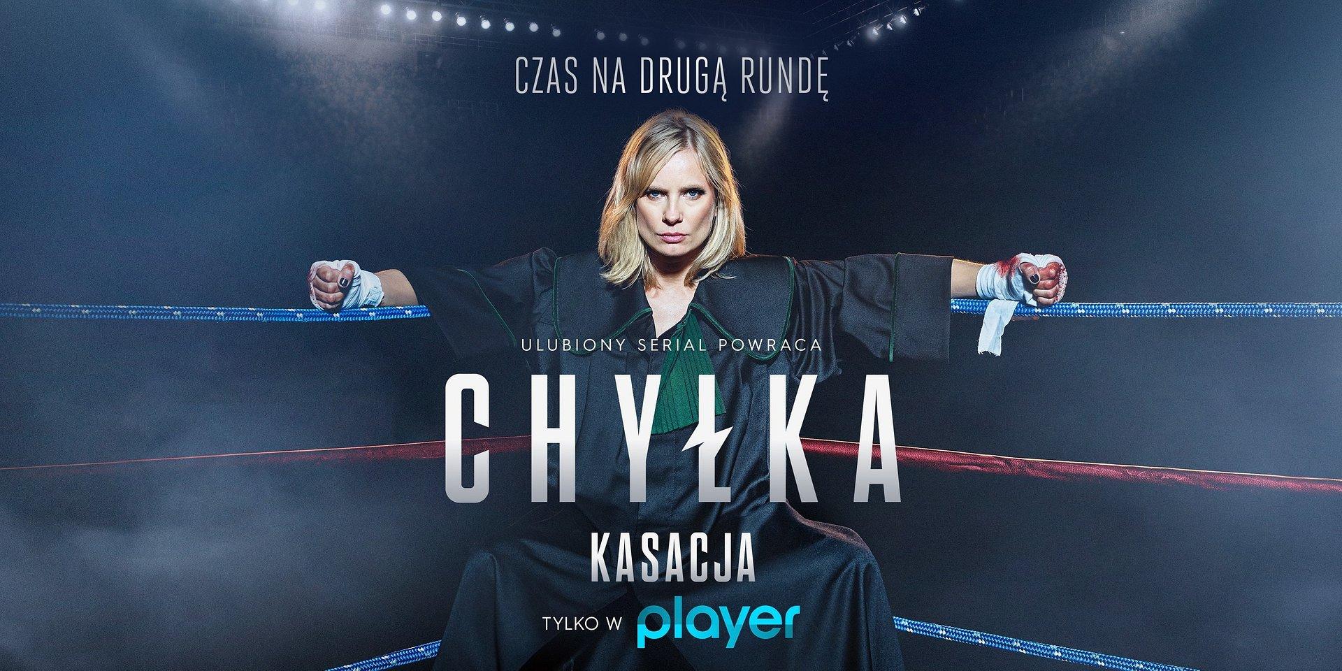 """""""Chyłka – Kasacja"""" od 15 listopada tylko w player.pl!"""