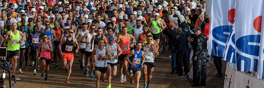 Biegnij w PKO Wrocław Maratonie!