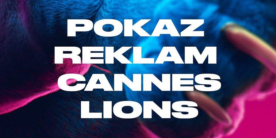 POKAZ CANNES LIONS 2019, czyli seans reklam po którym filmu nie będzie!