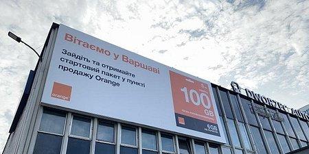 Rośnie konsumencka siła Ukraińców w Polsce