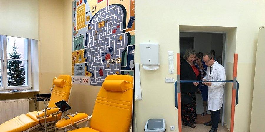 Otwarcie edukacyjnej sali podań dla pacjentów ze stwardnieniem rozsianym w Łodzi