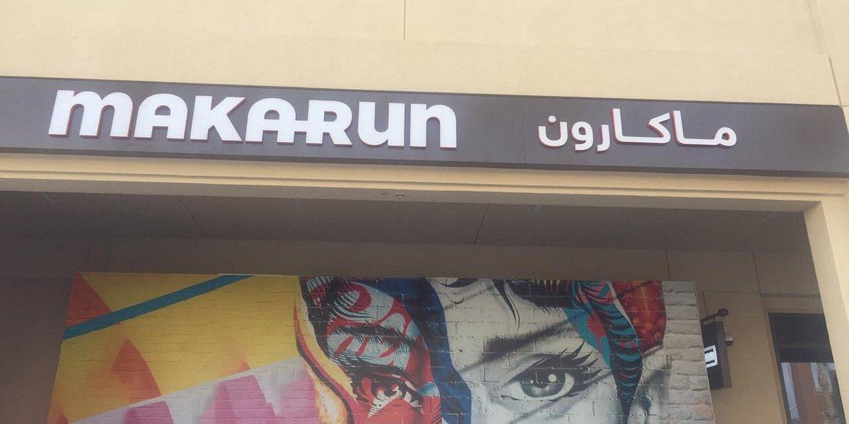 Otwarcie Makaruna w Dubaju