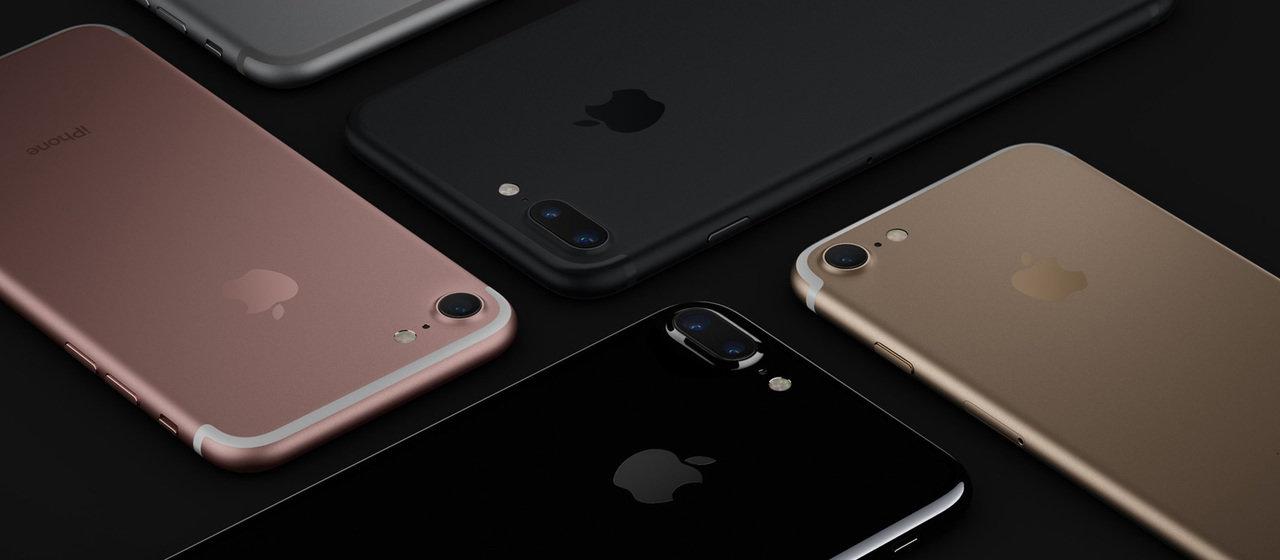 iPhone 7 – odważne decyzje kontra reszta świata