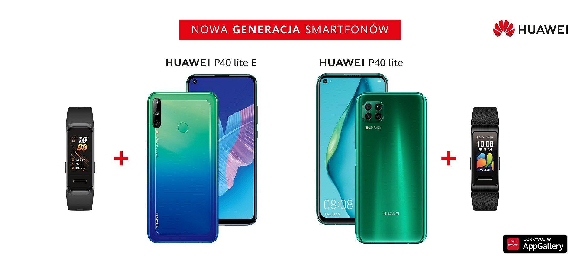 Najnowsze modele serii Huawei P40 Lite w przedsprzedaży w Komputronik!