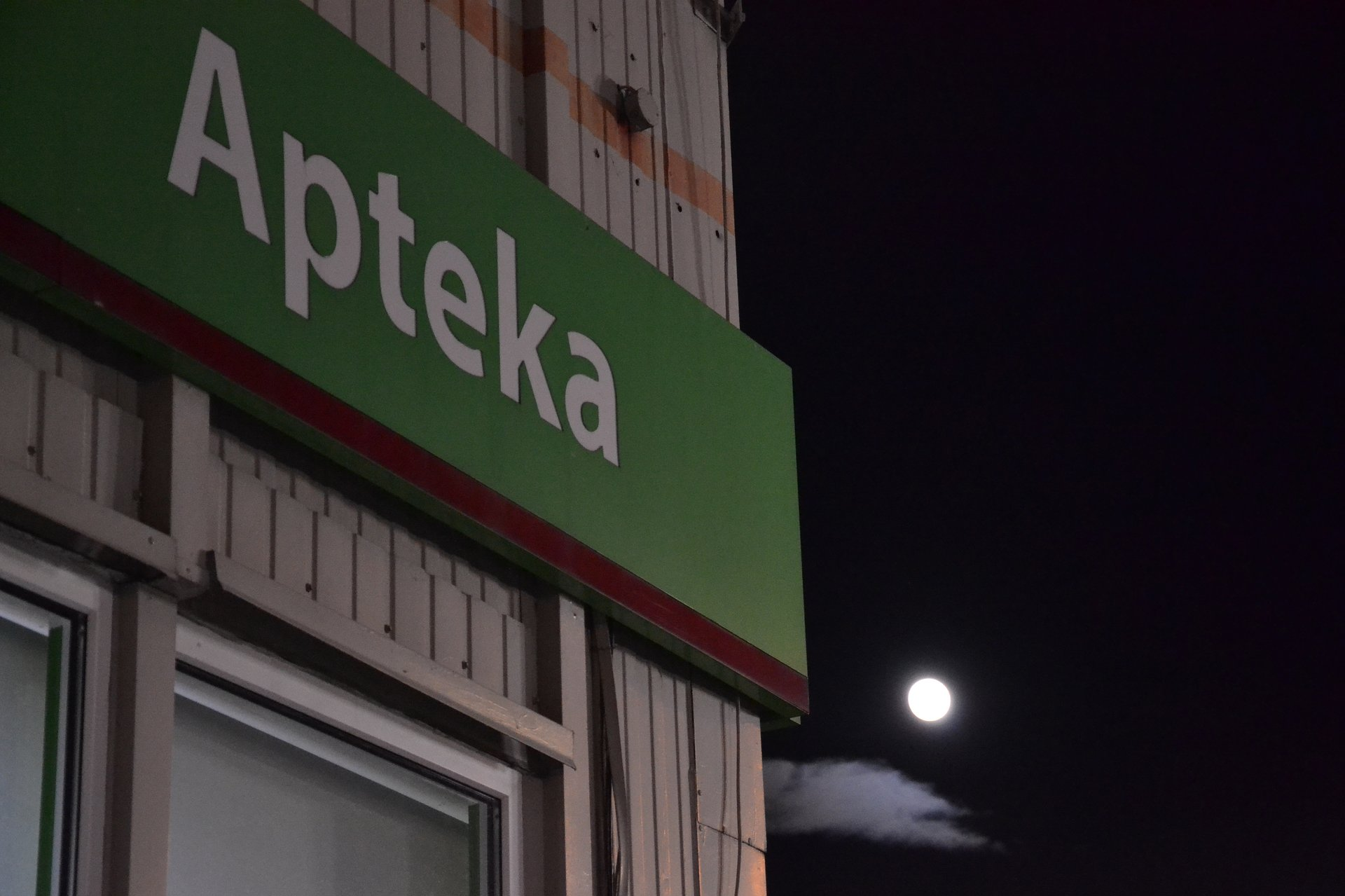 Przyszpitalna apteka całodobowa - rozwiązanie problemu nocnych dyżurów?