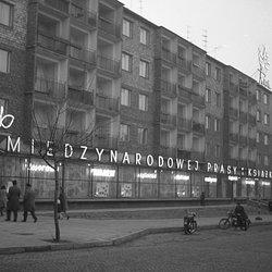 KMPiK_Kielce.jpg