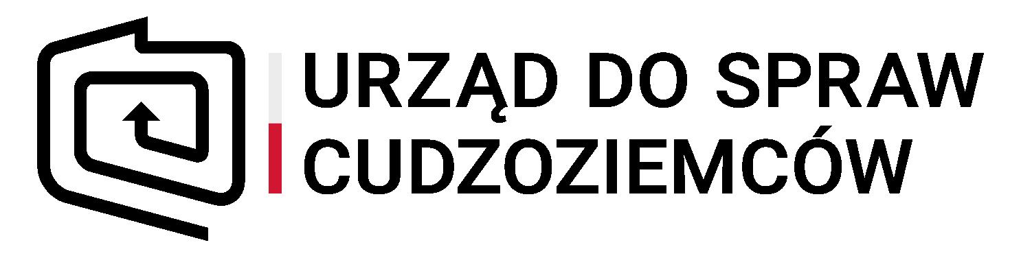 Urząd do Spraw Cudzoziemców logo